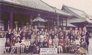 Group of people in Kyoto